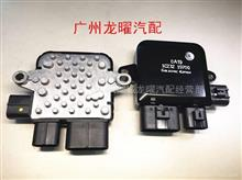 三菱蓝瑟马自达电子风扇模块/1355A124,1C232 19700,1C23219700