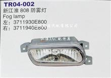 新江淮 808系列 右前防雾灯/3711940E800