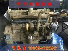 西康385活塞,康明斯ism11发动机//连杆3899450X