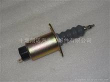 6CT发动机配件断油电磁阀/3924408