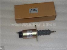 6CT发动机配件断油电磁阀/3906398