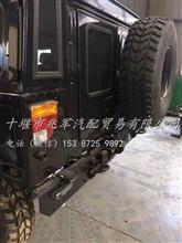 东风猛士配件 EQ2050-备胎架总成(31C24-05010)/31C24-05010
