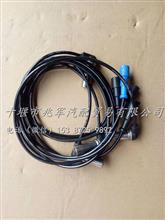 东风猛士配件 EQ2050-猛士ABS轮速传感器(4根一套)/3550050-0C2400(6008841)