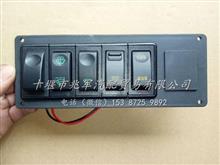 东风猛士配件 EQ2050-五联翘板开关(37C21-50020)/37C21-50020