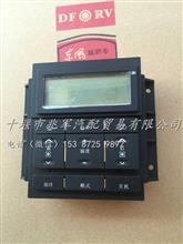 东风猛士配件 EQ2050-空调控制器总成(81C55-01110)/81C55-01110