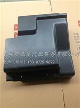 东风猛士配件 EQ2050-配电盒密封罩(53C21-06028)/53C21-06028