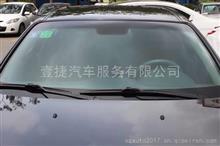 壹捷美容保养团购活动|帕萨特汽车玻璃贴膜|强生太阳膜保护膜/2