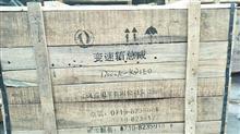 东风天锦六档变速箱/1700010-KD1E0/17KD1E0-00030/17KD100-00030-LS1