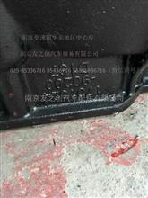 东风天龙14档变速箱离合器壳/1701024-90200