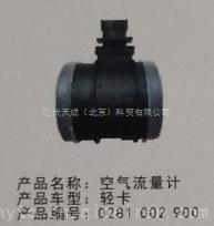 空气流量计 0281002900/空气流量计 0281002900