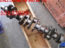 C3415538 起动机 C3415539 管路支架/C3415538 起动机 C3415539 管路支架