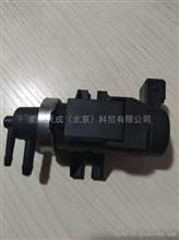EGR阀 真空电磁阀/LS-D2000-101A