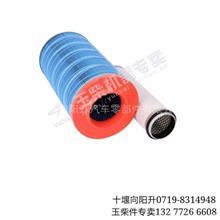 玉柴原厂空气滤芯[YK2036U-937-F]/YK2036U-937-F