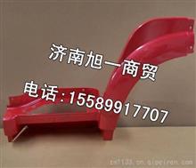 中国重汽豪沃翼子板厂家_豪沃叶子板价格_图片_豪沃轮眉生产批发/重汽豪沃配件价格 图片 厂家 生产批发15589917707