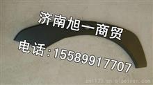豪沃A7翼子板厂家_豪沃A7叶子板价格_图片_豪沃A7轮眉生产批发/豪沃A7配件价格 图片 厂家 生产批发15589917707