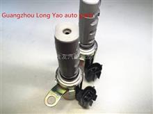 丰田 雷克萨斯 凸轮轴机油控制阀 VVT阀/15330-0F010 153300F010