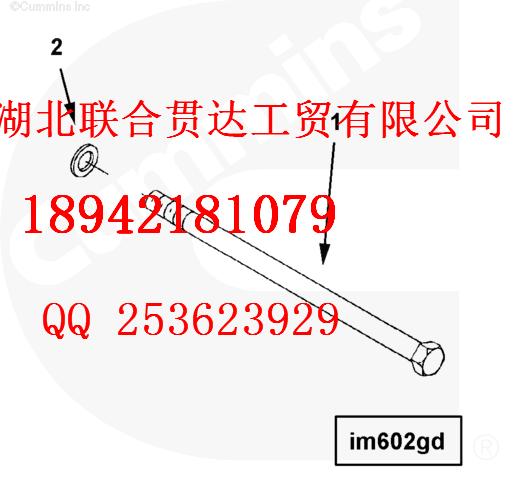 3628720涡轮增压器供油软管 3095293弯头