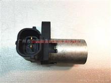 广州龙曜 斯巴鲁力狮 凸轮轴位置传感器/22056-AA050 22056AA050