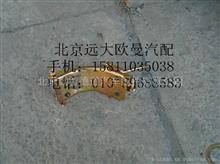福田戴姆勒欧曼1110817300002操纵器总成/1110817300002