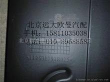 福田戴姆勒欧曼1126311918025高位进气管奇兵ETX/1126311918025
