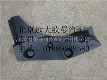 福田戴姆勒欧曼1B24951201053左前隔音板/1B24951201053