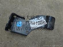 福田戴姆勒欧曼H4502A01049A0左前高度阀下支架/H4502A01049A0