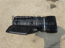 福田戴姆勒欧曼H0119102007A0高位进气管带波纹管总成/H0119102007A0