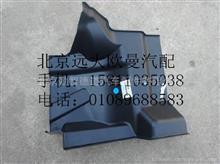 福田戴姆勒欧曼H2543020018A0前上挡泥板(右)/H2543020018A0