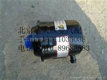 福田戴姆勒欧曼H4340040001A0转向油罐总成/H4340040001A0