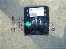 福田戴姆勒欧曼H4340050001A0转向油罐支架/H4340050001A0