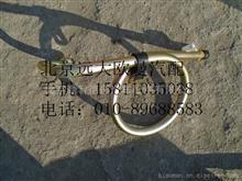 福田戴姆勒欧曼H4340070001A0回油管总成/H4340070001A0