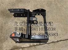 福田戴姆勒欧曼H4845011603A0右下踏板支架总成/H4845011603A0