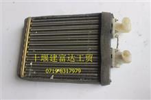 东风天龙 天锦 大力神 暖风水箱/1030暖风水箱带水阀