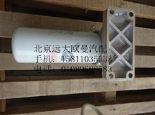 福田戴姆勒欧曼3696749燃油滤清器总成/3696749