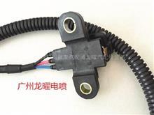 广州龙曜供应 三菱 高性能高品质 汽车曲轴位置传感器/MD342994