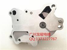 三菱帕杰罗 4G54 V32 V12V 机油泵/MD025550 MD110232 MD110233