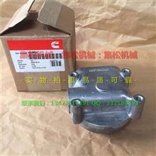 康明斯4BT3.9中冷器/机油滤芯座4928800/配气机构附件/4BT3.9