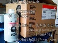 东新旺弗列加LF16011特价处理产地:墨西哥/LF16011