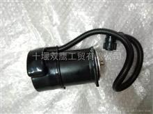 东风天龙驾驶室举升油泵电机/东风天龙  5005015-C0100