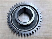 东风、重汽、陕汽重卡法士特9,九档变速箱 中间轴传动齿轮/JS135TA-1701056