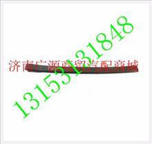 重汽豪沃后钢板弹簧总成第四片/WG9725520289+004