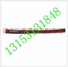 重汽豪沃后钢板弹簧总成第一片/WG9725520289+001