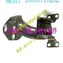 中国重汽T7H驾驶室总成以及中国重汽T7H事故车/WG1664290038