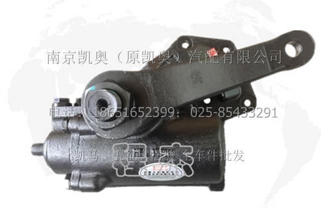 福田时代金刚 工程车方向机,转向器总成CJ8060B G0340020001A0