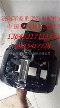 北京欧曼盘刹前制动器总成YF3502DR20A-200/YF3502DR20A-200