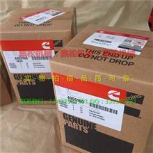 活塞组件4955160、康明斯QSB6.7其他发动机附件/4955160