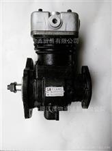 东风康明斯发动机4BT客车空压机总成/C3974549