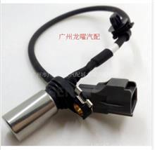 丰田 佳美 RAV4 大霸王 曲轴位置传感器/90080-19024 9008019024
