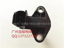 广州龙曜供应 丰田大霸王 高性能曲轴位置传感器/147-7038 SU4179