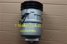 原厂东风天龙   天锦  大力神   压缩机总成/8104010-C0103  空调压缩机